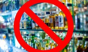 Безалкогольный праздник
