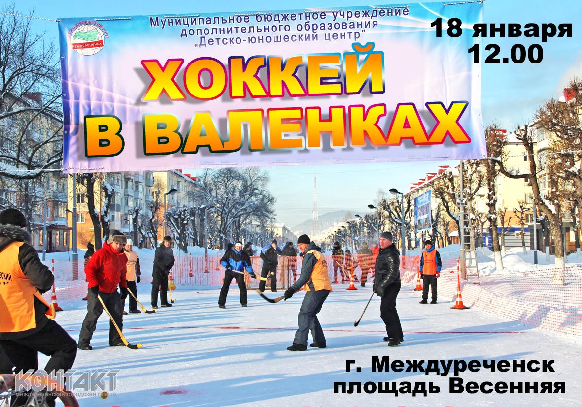 http://idkontakt.ru/public/news/2019/1/edbb4217656c48c992850dbae7017526.jpg